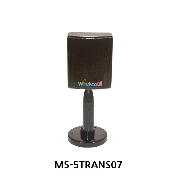 MS-5TRANS07 40m coverage 5GHz WiFi 7dB Directional Antenna