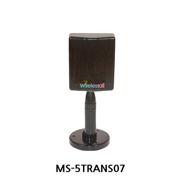 MS-5TRANS07 40m 전송 5GHz WiFi 지향 안테나