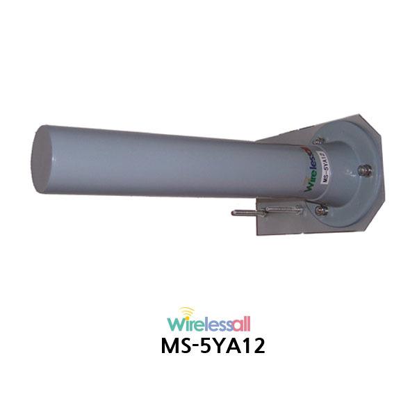 MS-5YA12 150m 전송 5GHz WiFi YAGI 안테나