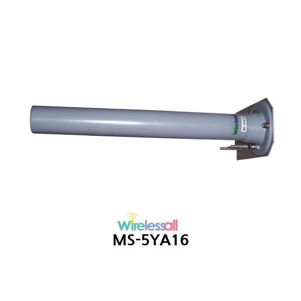 MS-5YA16 200m 전송 5GHz WiFi YAGI 안테나