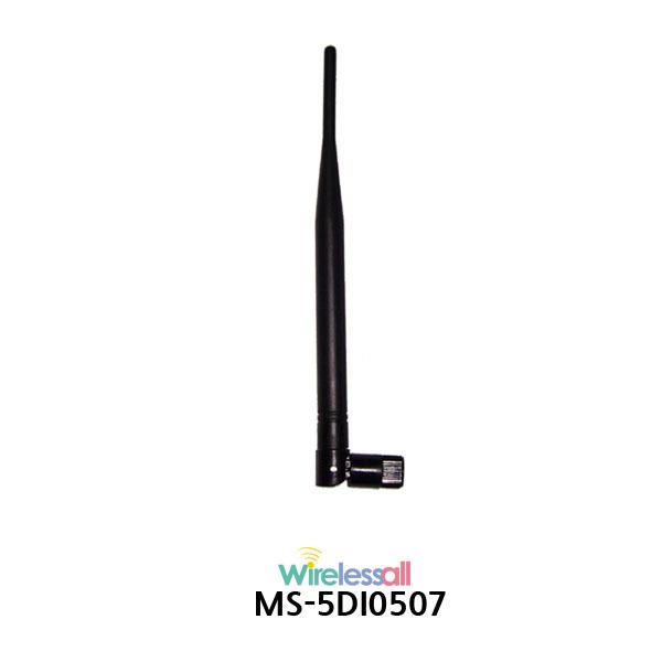 MS-5DI0507 40m 전송 WiFi Dual 다이폴 안테나