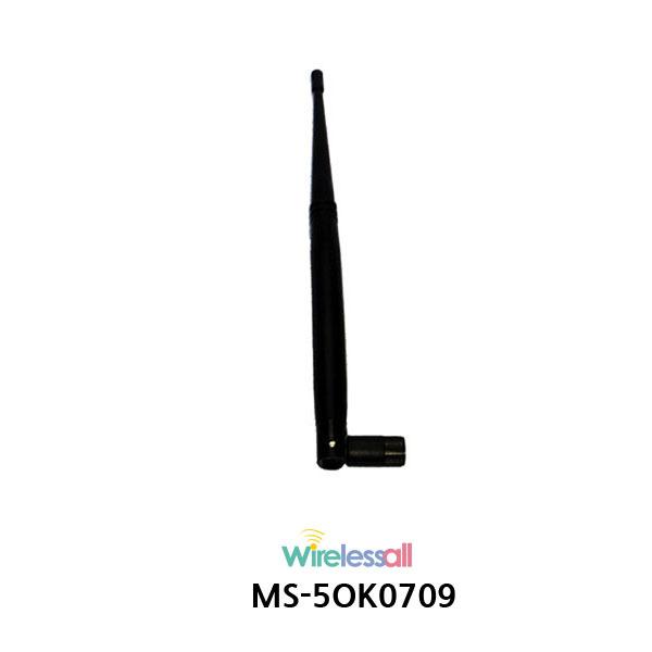 MS-5OK0709 60m 전송 DUAL 다이폴 안테나