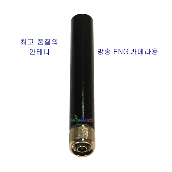 MS-35ENG03 30m coverage Broadcasting 3dB ENG CAMERA Antenna