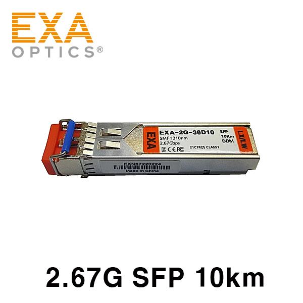 [EXA] CISCO DS-SFP-2G-LW 10km Compatible Transceiver