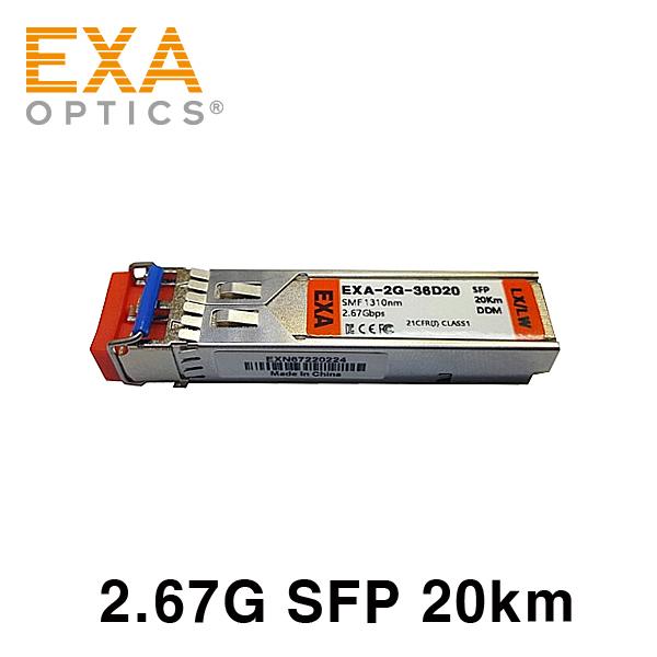 [EXA] Perle PSFP-2GD-S2LC20 20km 호환 광모듈