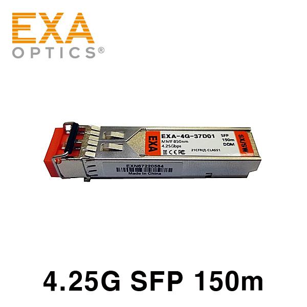 [EXA] Qlogic 4.25G SFP4-SW-1PK 150m 호환 광모듈