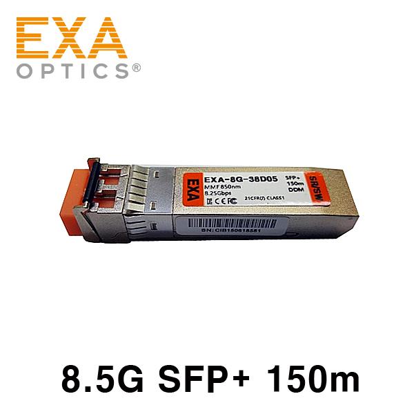 [EXA] Qlogic 8G SFP+ SFP8-SW-1PK 150m 호환 광모듈