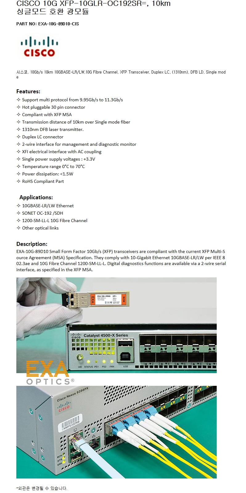 CISCO XFP-10GLR-OC192SR= 10km Compatible Transceiver