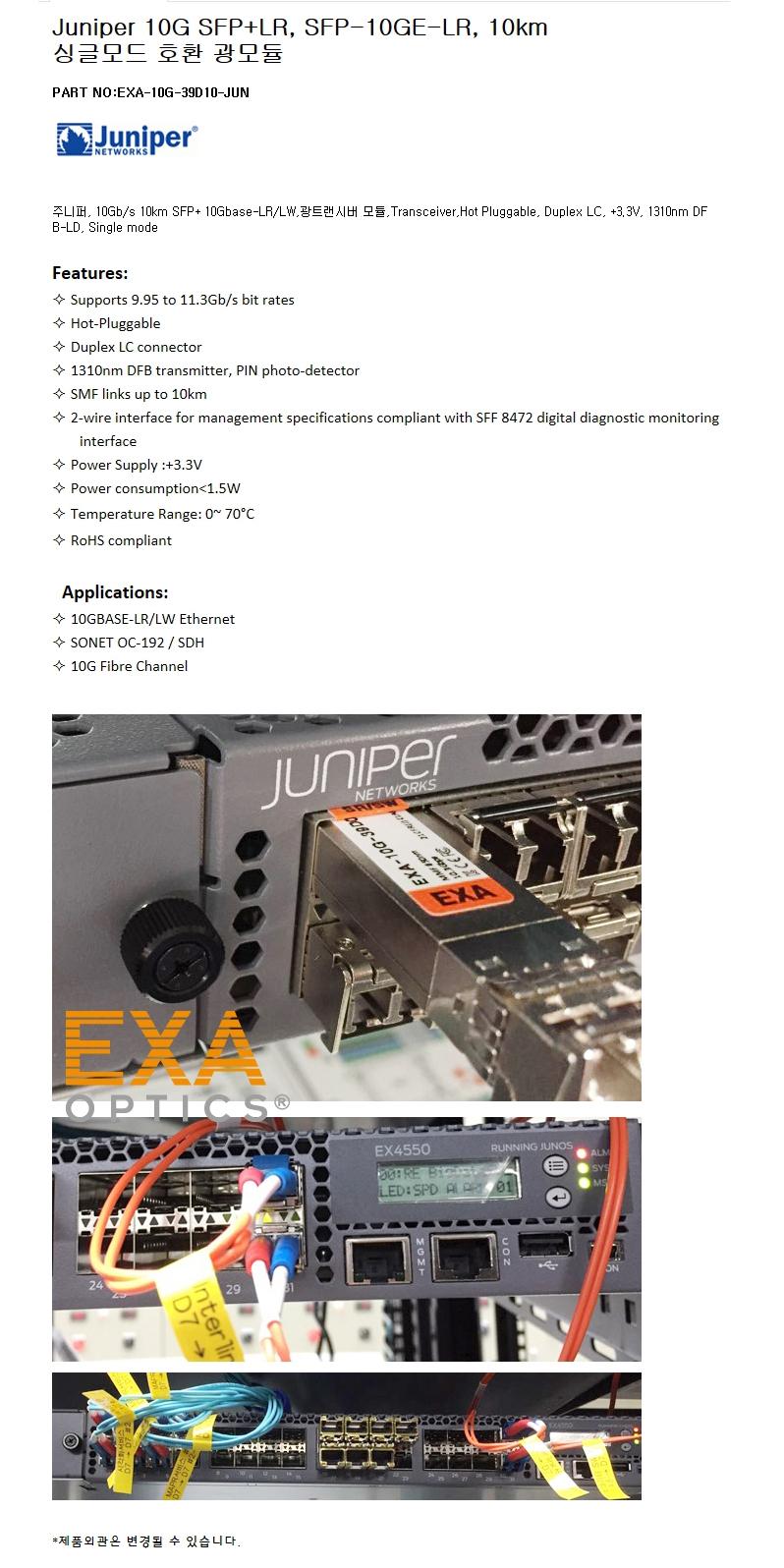 Juniper SFP-10GE-LR 10km Compatible Transceiver