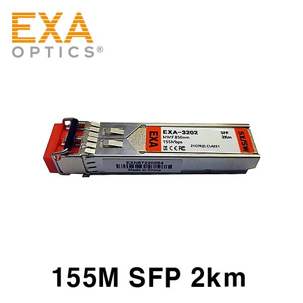 [EXA] 155M SFP, 100Base-FX, 2km MMF 光トランシーバ
