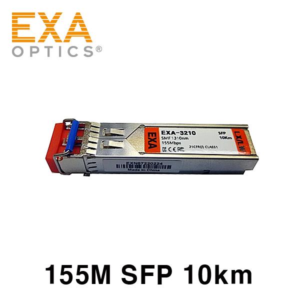 [EXA] 155M SFP, 100Base-LX, 10km SMF 光トランシーバ
