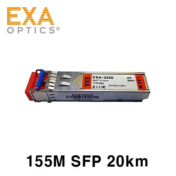 [EXA] 155M SFP, 100Base-LX, 20km SMF 光トランシーバ
