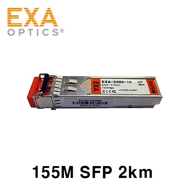 [EXA] 155M SFP 100Base-FX 기가 2km SGMII 광모듈