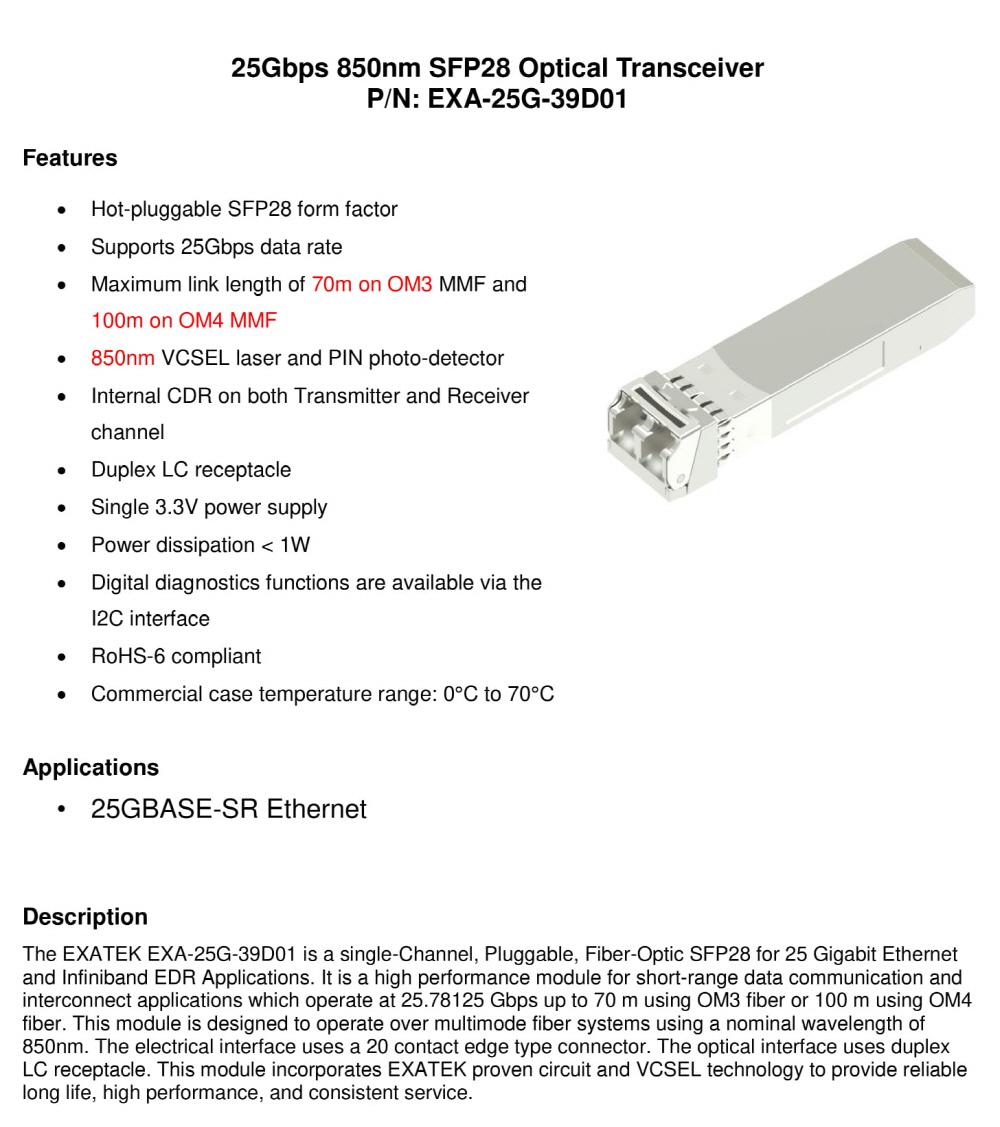 [EXA] 25G SFP28-SR 100m,EXA-25G-39D01