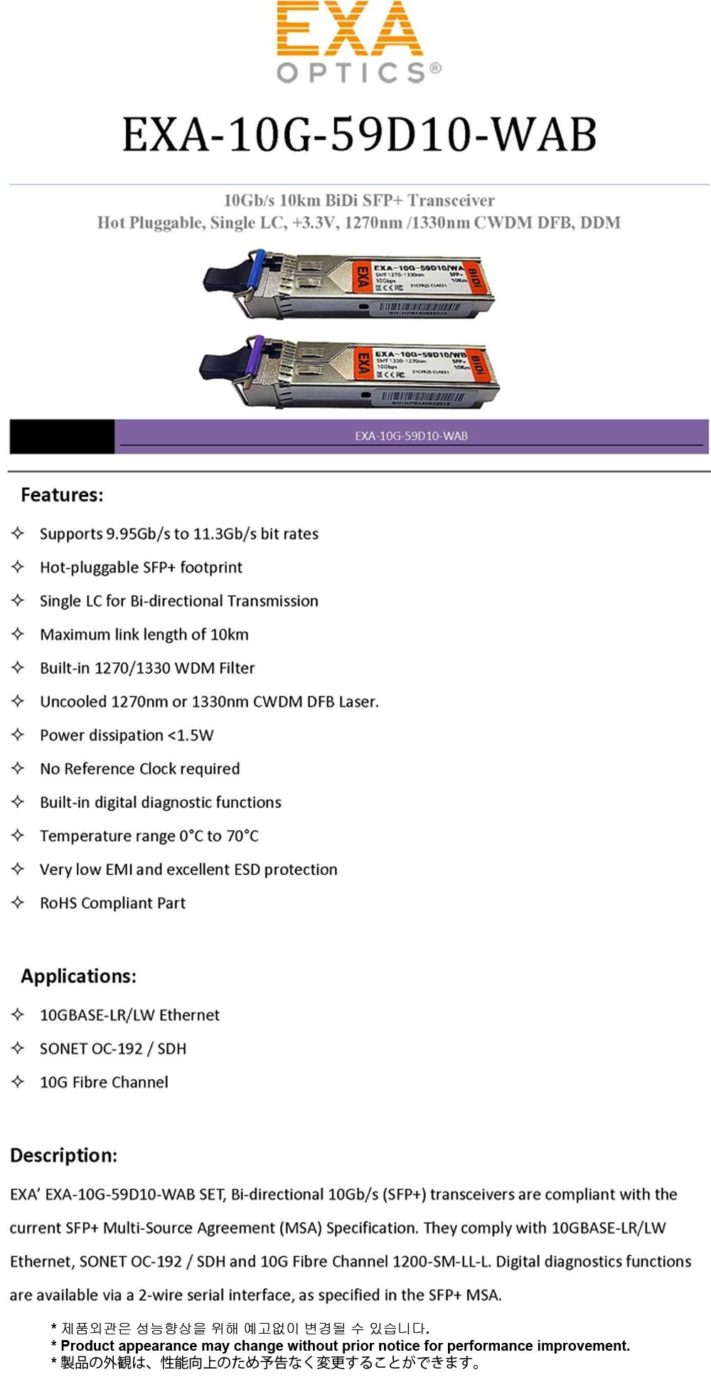 [EXA] 10G BiDi SFP+ 10km,EXA-10G-59D10-WAB