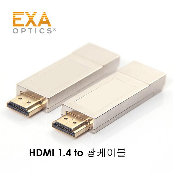 [EXA] HDMI to 10G OM3 Fiber Optic Transmission Module Set