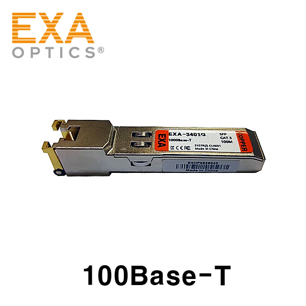 [EXA] 10/100Base-T Copper SFP RJ45 광모듈