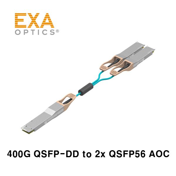 [EXA] 400G QSFP-DD 2x QSFP56 OM3 xxM 광케이블 주문제작