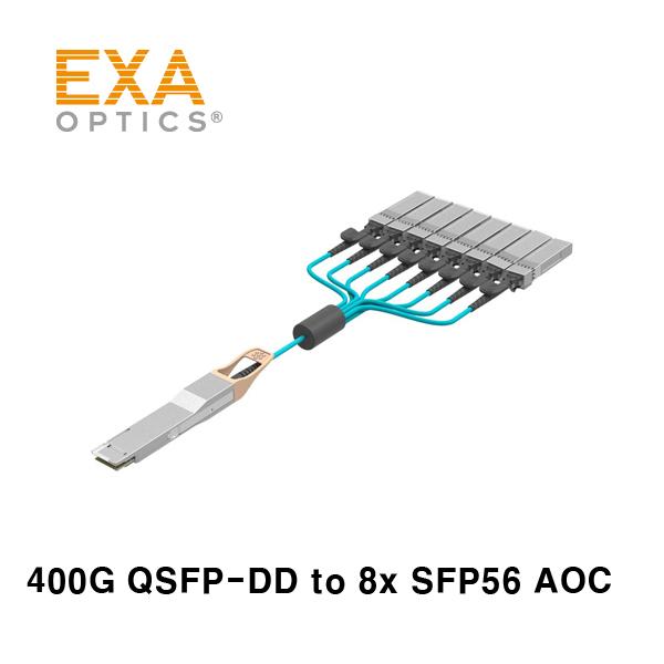 [EXA] 400G QSFP-DD 8x SFP56 OM3 xxM 광케이블 주문제작