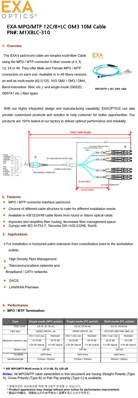 [EXA] 12C MPO-8xLC OM3 10m cable,M1X8LC-310