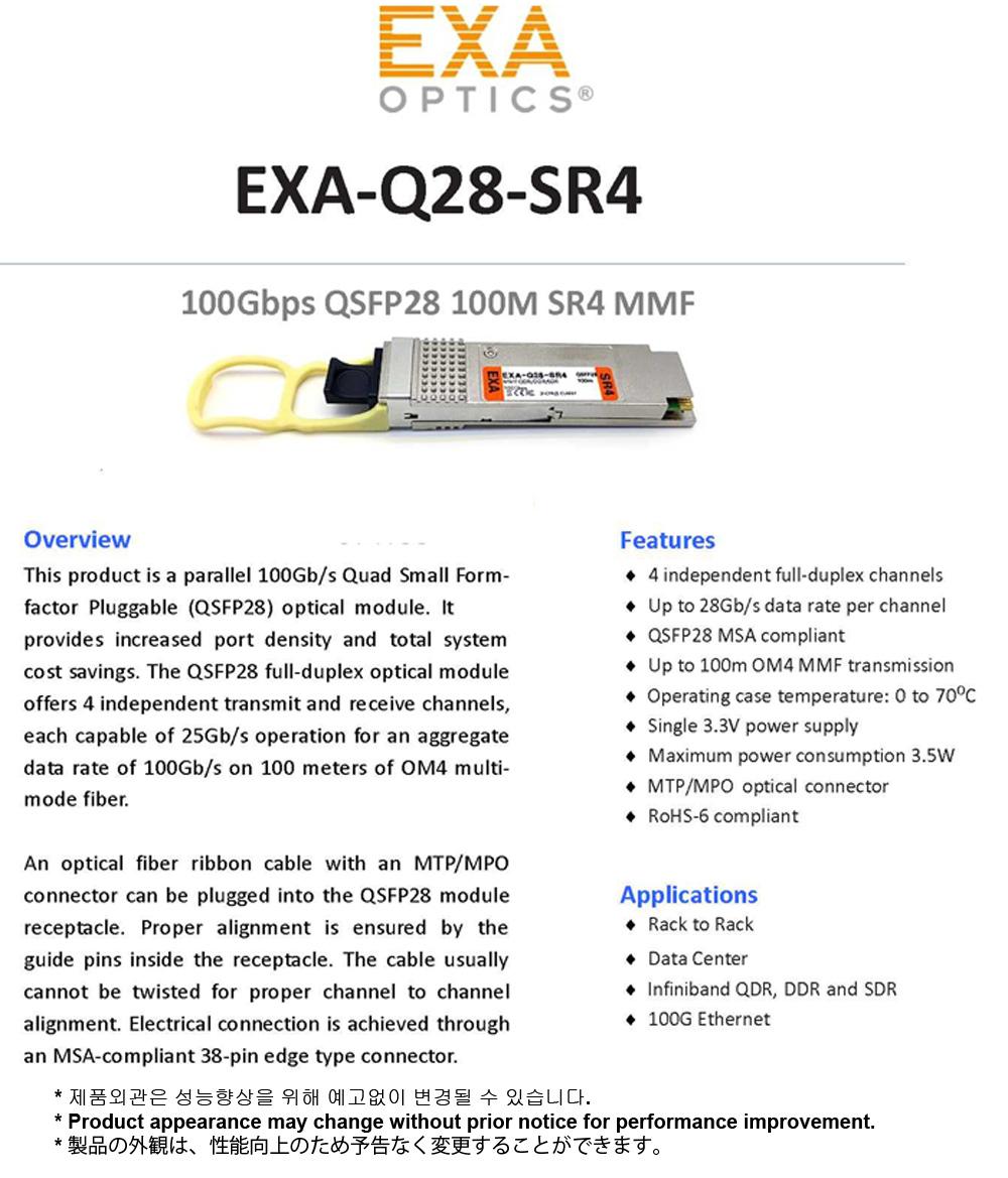 [EXA] 100G QSFP28 SR4 100m, EXA-Q28-SR4 MSA