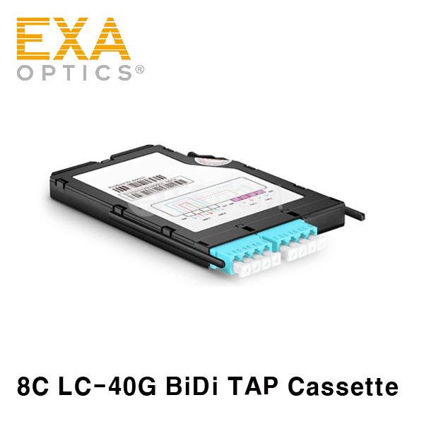 [EXA] 모니터링 TAP 카세트 8x OM4 40G BiDi