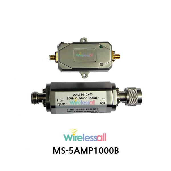 MS-5AMP1000B 2Km 5GHz WiFi 손실보상기