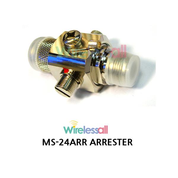 MS-24ARR 2.4GHz WiFi 낙뢰방지기