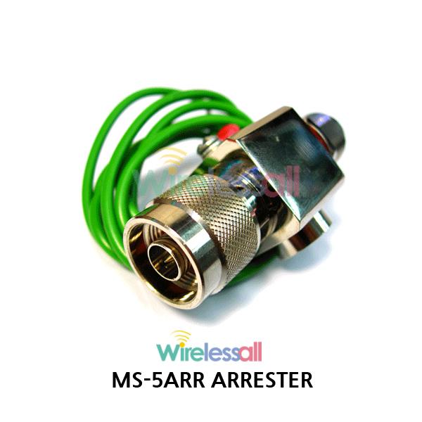 MS-5ARR 5GHz WiFi 낙뢰방지기