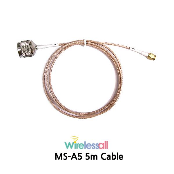 MS-A5 5m RG316 RF 저손실 케이블