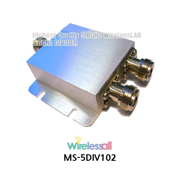 MS-5DIV102 1 to 2, 5GHz WiFi 無線信号分配器