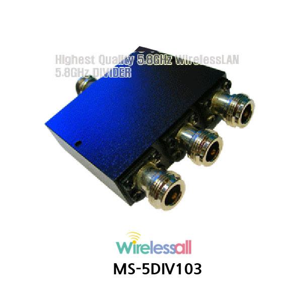 MS-5DIV103 1 to 3, 5GHz WiFi 無線信号分配器