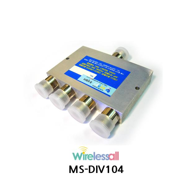 MS-DIV104 1 to 4, 2.4GHz WiFi 無線信号分配器