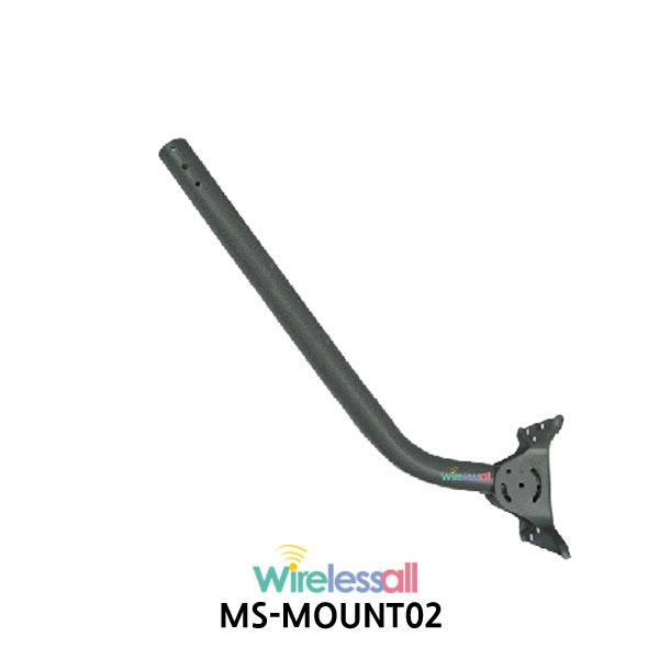 MS-MOUNT02 74cm 안테나 거치대 폴대