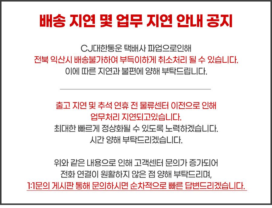 notice_banner.jpg