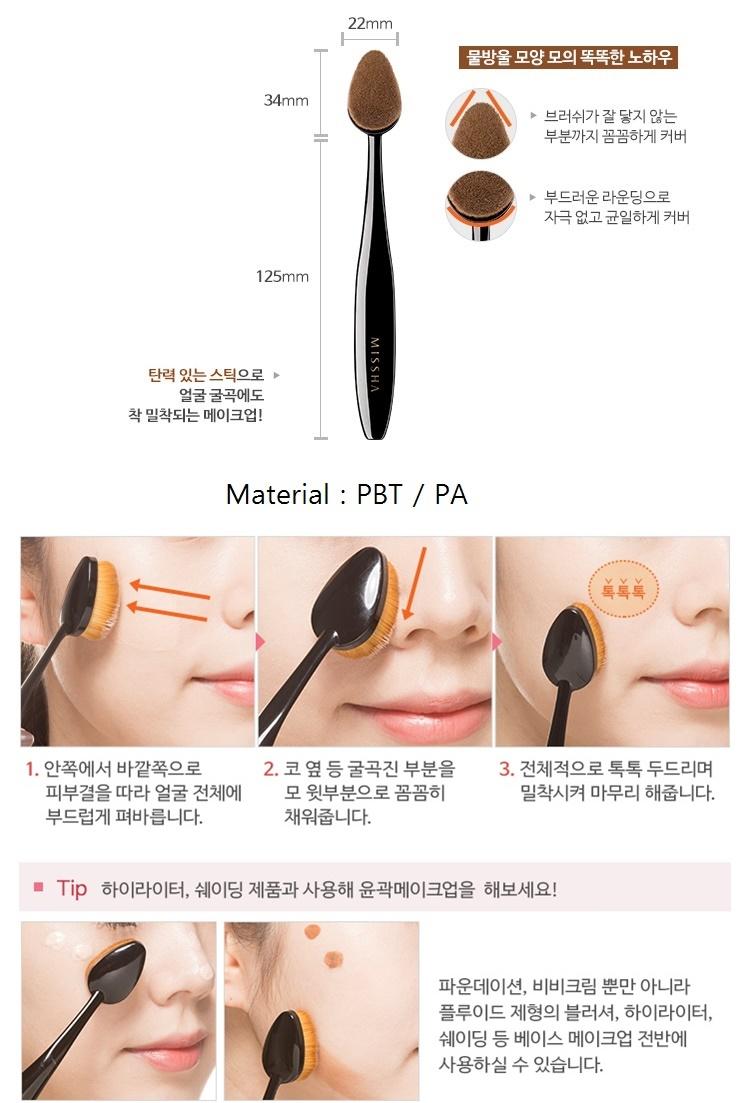 Tips For Using Oval Makeup Brushes Saubhaya Makeup