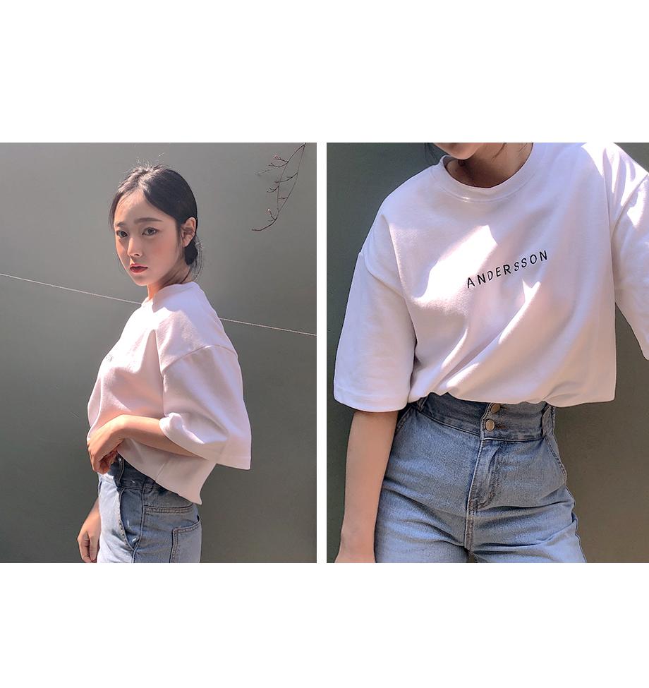 기본이최고 자수 티셔츠