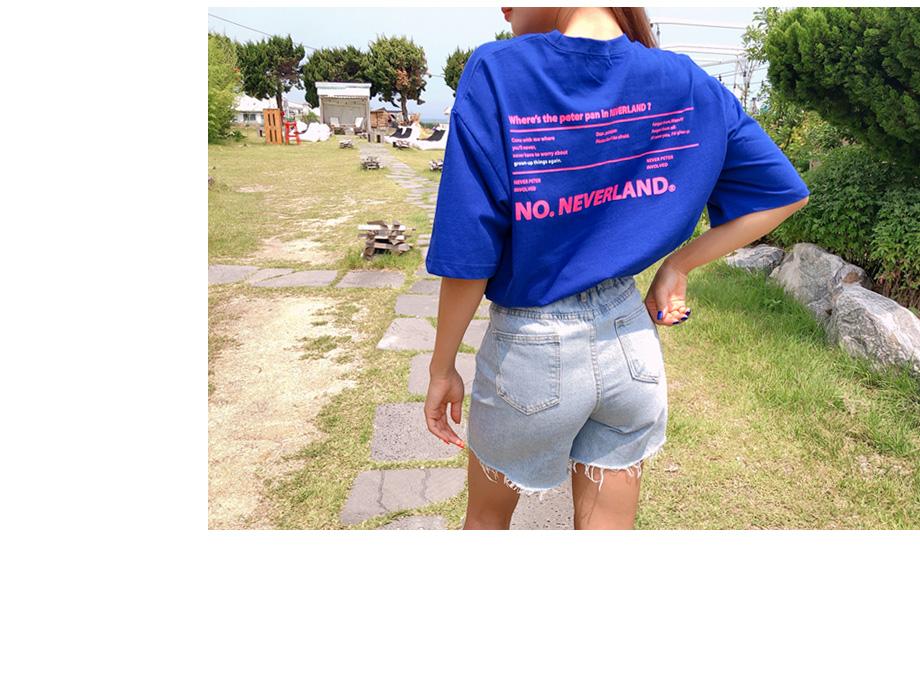 리리앤코 센트리 레터링 반팔 티셔츠