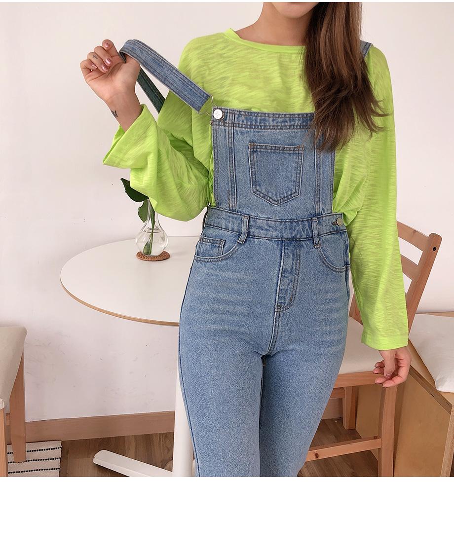 리리앤코 코데이 베이직 긴팔 티셔츠