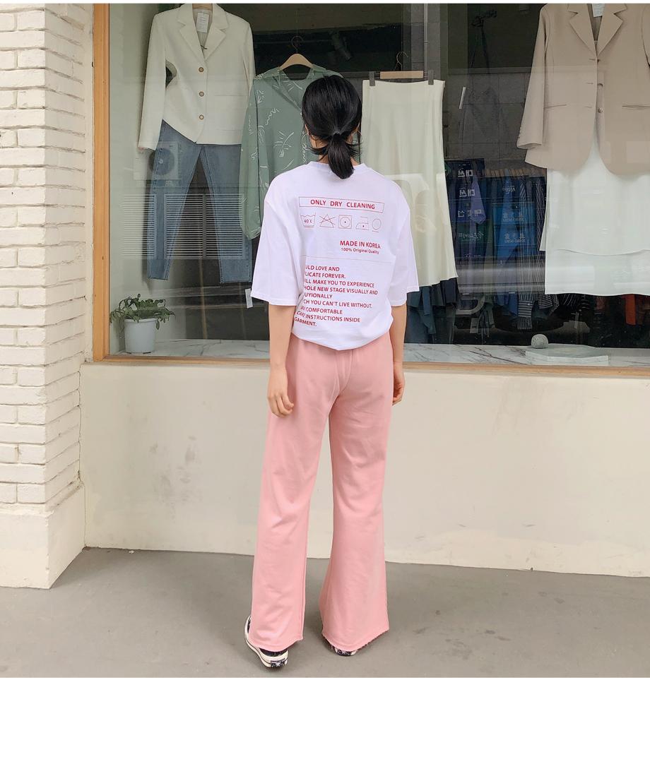제로미 밴딩 팬츠