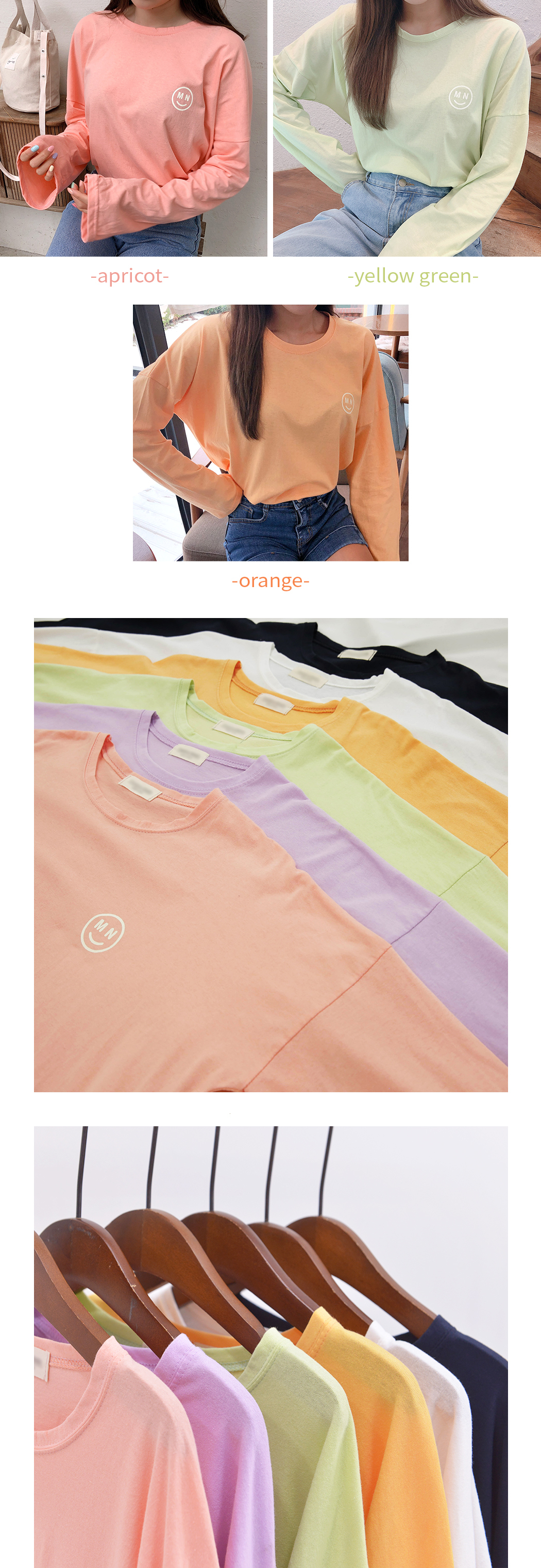 리리앤코 켈로드 스마일 루즈핏 티셔츠