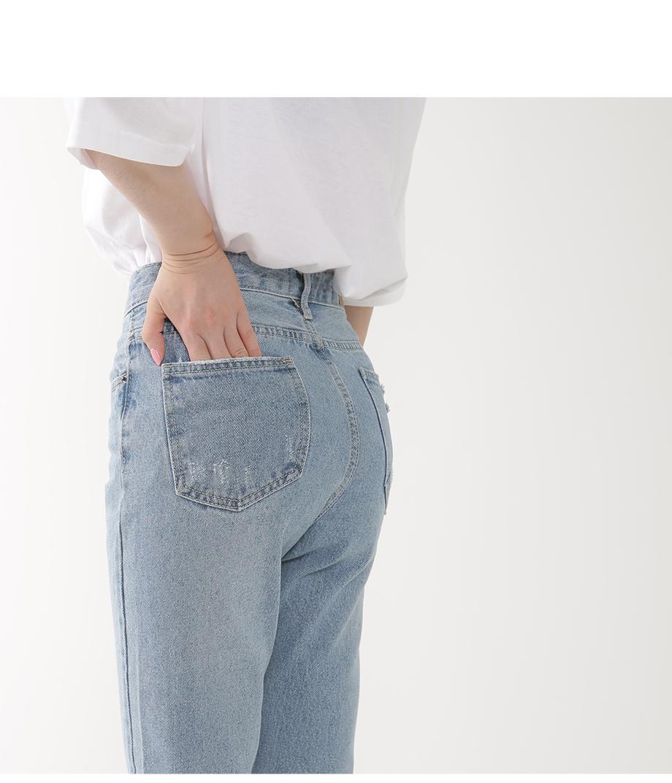 연유라떼 스트레이트 핏 데님 팬츠