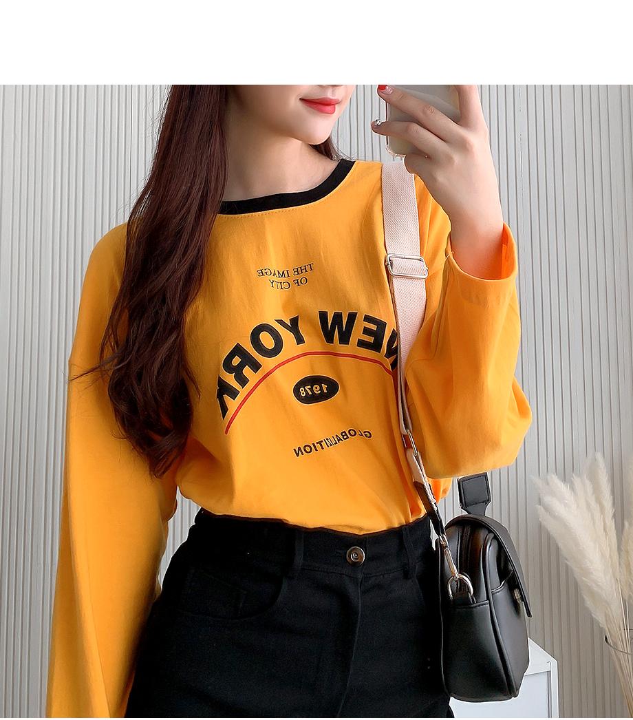 리리앤코 뉴요크 프린팅 배색 티셔츠