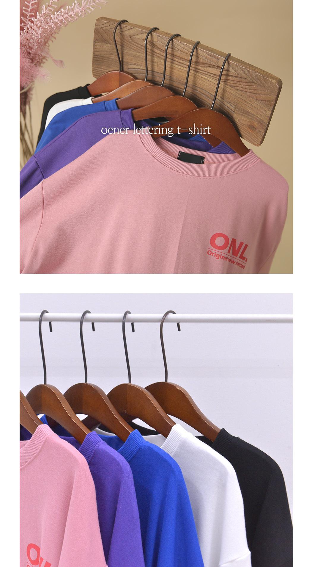 오에넬 레터링 티셔츠