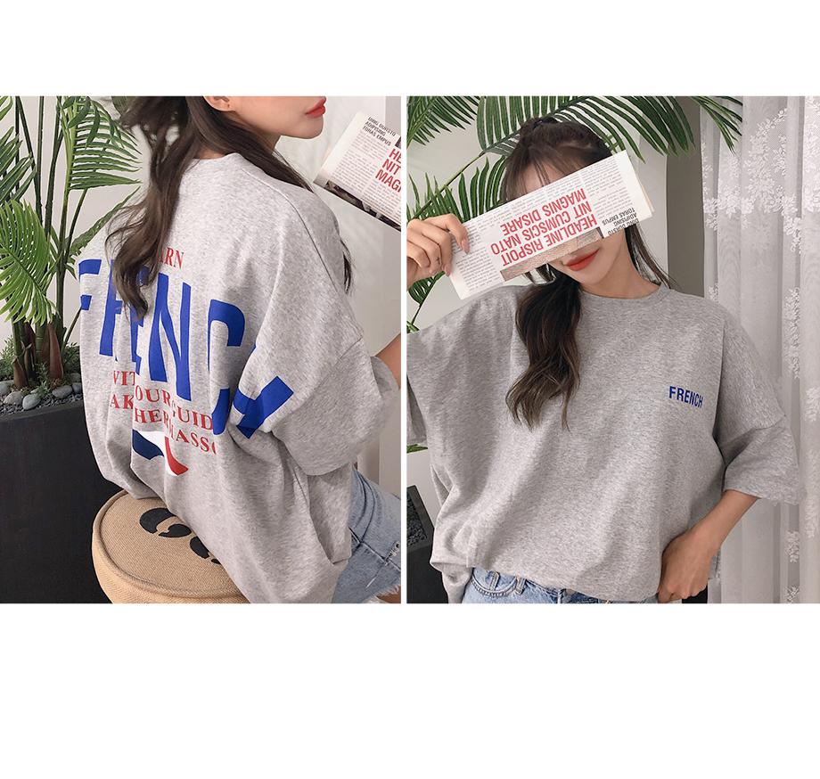 리리앤코 르앤비 루즈핏 티셔츠