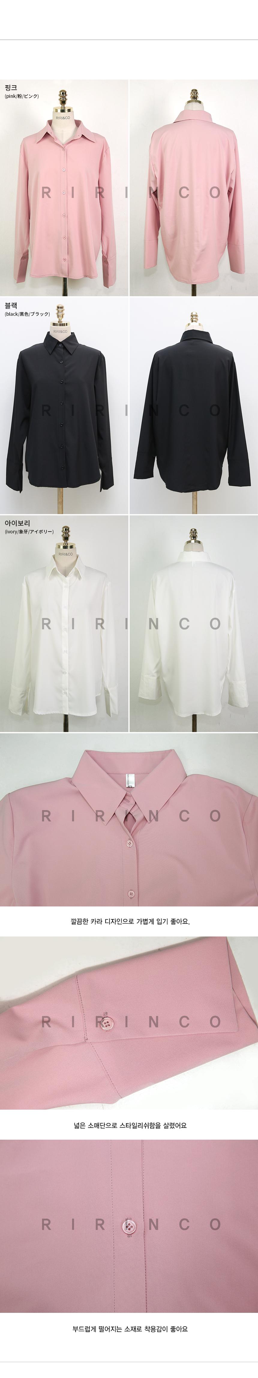 슈가와플 베이직 셔츠