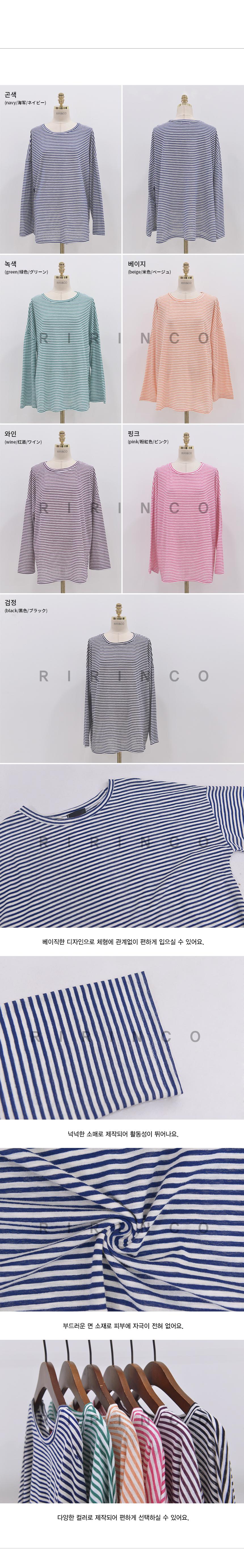 리리앤코 텐디 스트라이프 티셔츠