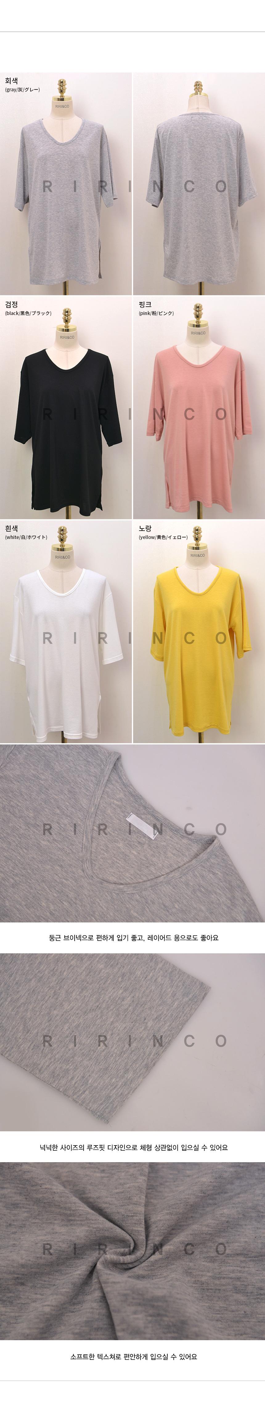 리리앤코 만능핏 반팔 티셔츠