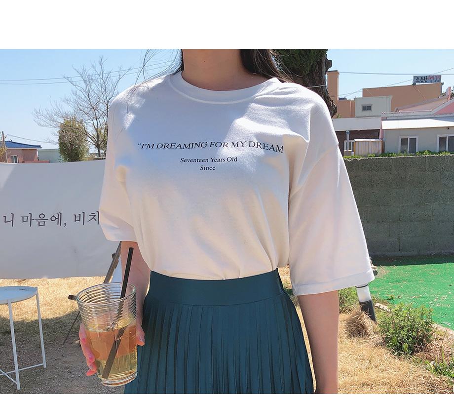 웰커밍 프린팅 티셔츠