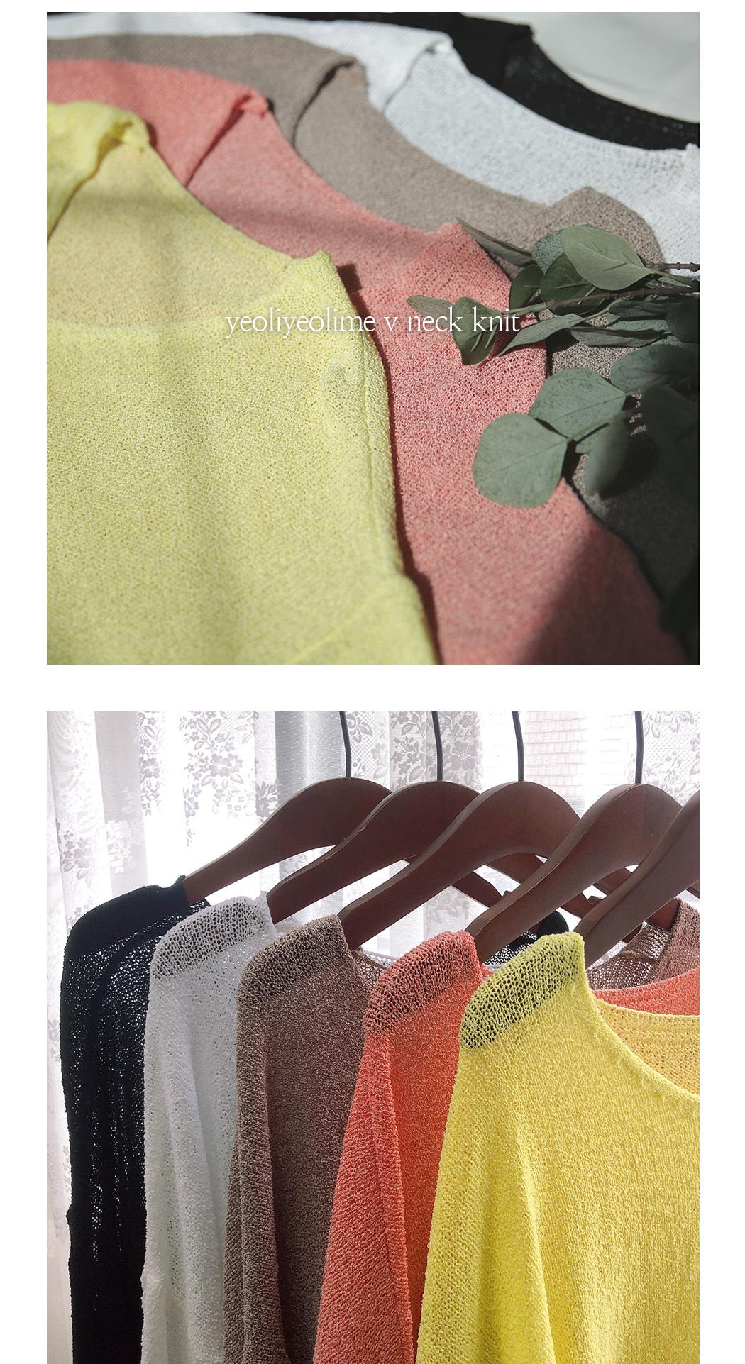 여리여리미 브이넥 티셔츠